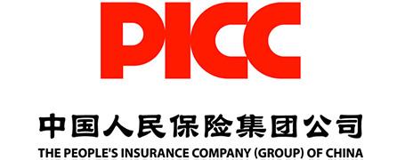 中国人民财产保险股份有限公司烟台市芝罘支公司